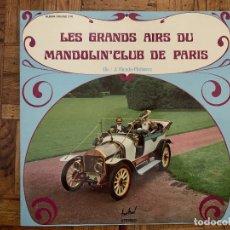 Discos de vinilo: LE MANDOLIN' CLUB DE PARIS* ?– LES GRANDS AIRS DU MANDOLIN' CLUB DE PARIS SELLO: DISQUES FESTIVAL ?. Lote 177717900