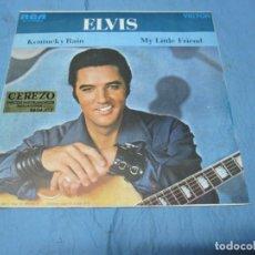 Discos de vinilo: SINGLE ELVIS PRESLEY CON PEGATINA DE CEREZO BADAJOZ. Lote 177747504
