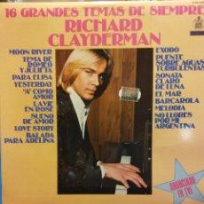 Discos de vinilo: RICHARD CLAYDERMAN. 16 GRANDES TEMAS DE SIEMPRE. HISPAVOX. Lote 213522812