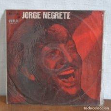 Discos de vinilo: AÑO 1975 / RECURDOS DE JORGE NEGRETE / VICTOR MONO / UNICO MUY RARO. Lote 177770050