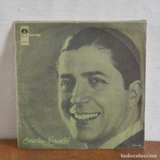 Discos de vinilo: CARLOS GARDEL / MONTEVIDEO URUGUAY / ODEON URL 762 / EL DIA QUE ME QUIERAS. Lote 177770274