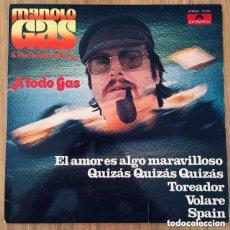 Discos de vinilo: MANOLO GAS A TODO GAS LP POLYDOR CIRCULO DE LECTORES. Lote 177770849