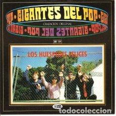 Discos de vinilo: LOS HUESPEDES FELICES; SÉ QUE HAY ALGO MÁGICO + UN PASEO POR LAS NUBES + TU OLVIDO +1. Lote 177782603