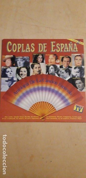 1 LP DOBLE DE ** COPLAS DE ESPAÑA . ** - 1990 EMI (Música - Discos - LP Vinilo - Solistas Españoles de los 50 y 60)