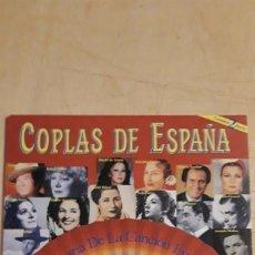 Discos de vinilo: 1 LP DOBLE DE ** COPLAS DE ESPAÑA . ** - 1990 EMI. Lote 177800832
