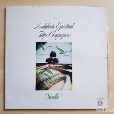 Discos de vinilo: ANDALUCÍA ESPIRITUAL DE FELIPE CAMPUZANO - SEVILLA - LP VINILO - AMBAR - 1978. Lote 177839930