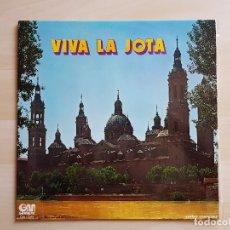 Discos de vinilo: VIVA LA JOTA - LP VINILO - GRAMUSIC - 1974. Lote 177843457
