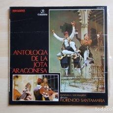 Discos de vinilo: ANTOLOGÍA DE LA JOTA ARAGONESA - FLORENCIO SANTAMARIA - LP VINILO - COLUMBIA - 1967. Lote 177843564