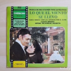 Discos de vinilo: LO QUE EL VIENTO SE LLEVO - MAX STEINER - LP VINILO - RCA - 1978. Lote 177844762