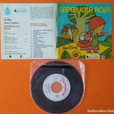 Discos de vinilo: CAPERUCITA ROJA CUENTO DISCO BRUGUERA HISPAVOX 1971. Lote 177883138