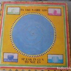 Discos de vinilo: TALKING HEADS SPEAKING IN TONGUES. Lote 177893505