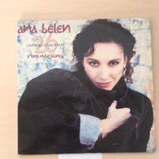 Discos de vinilo: ANA BELEN - 26 GRANDES CANCIONES Y UNA NUBE BLANCA. Lote 177957369