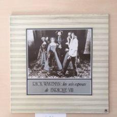 Discos de vinilo: RICK WAKEMAN LAS SEIS ESPOSAS DE ENRIQUE VIII. Lote 177959614