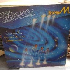 Discos de vinilo: LP-BONEY M-TEN THOUSAND LIGHYEAR EN FUNDA ORIGINAL AÑO 1984. Lote 177976774