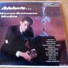 Discos de vinilo: DISCO - LP - RCA VICTOR - MARCO ANTONIO MUÑIZ - ADELANTE ......... Lote 177977367