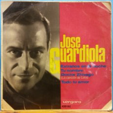 Discos de vinilo: JOSE GUARDIOLA. EXTRAÑOS EN LA NOCHE. TU NOMBRE. DOCTOR ZHIVAGO. TODO TU AMOR. VERGARA. Lote 177978782
