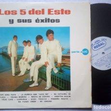 Discos de vinilo: LOS 5 DEL ESTE - LOS 5 DEL ESTE Y SUS EXITOS - LP 1967 - EMI / REGAL. Lote 177979099