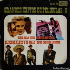 Discos de vinilo: GRANDES EXITOS DE PELICULAS VOL. 8, UNITED ARTISTS RECORDS HU 067-146. Lote 177981300