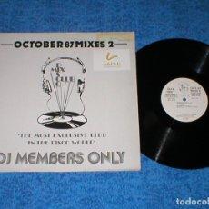 Discos de vinilo: DJ MEMBERS ONLY LP OCTOBER 87 THE MIXES 2 MICHAEL JACKSON MADONNA CHIC WHAM TAVARES RICK ASTLEY ICET. Lote 177983470