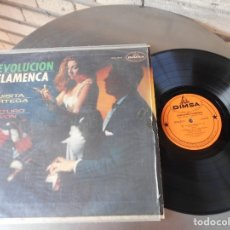 Discos de vinilo: LUISITA ORTEGA Y ATURO PAVON-LP EVOLUCION FLAMENCA-MEXICO. Lote 178021445