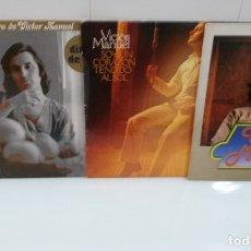 Discos de vinilo: DISCOS LP DE VINILO DE VICTOR MANUEL. Lote 178027413