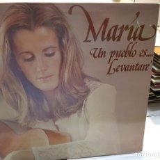 Discos de vinilo: LP-MARIA OSTIZ-UN PUEBLO ES.. EN FUNDA ORIGINAL AÑO 1977. Lote 178028358