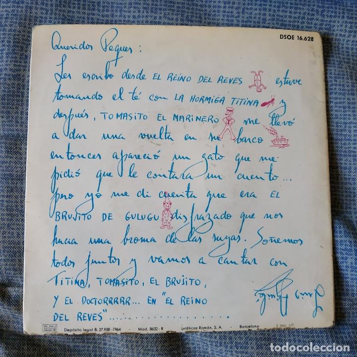 Discos de vinilo: LUIS AGUILE (CANTA PARA LOS NIÑOS) CANCIONES DE MARIA ELENA WALSH, EP CARPETA ABIERTA ODEON 1964 - Foto 2 - 178036642