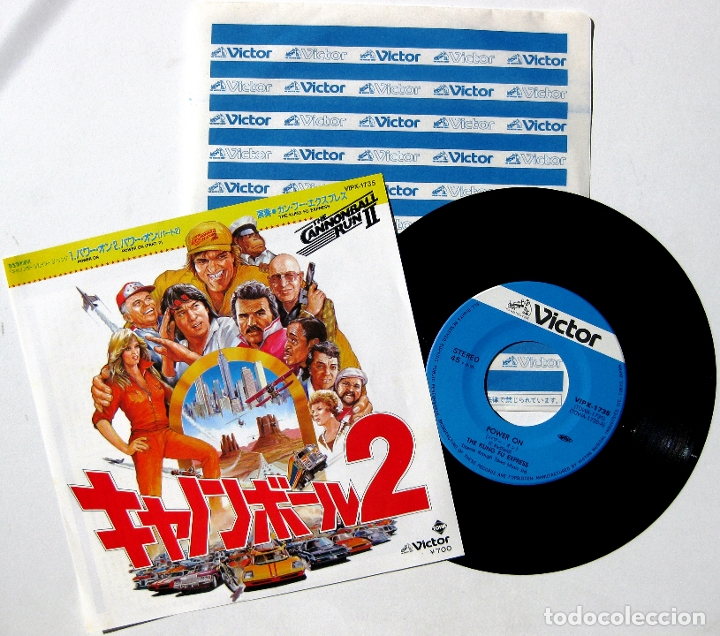 THE KUNG FU EXPRESS - POWER ON (THE CANNONBALL RUN II / JACKIE CHAN) - SINGLE VICTOR 1983 JAPAN BPY (Música - Discos - Singles Vinilo - Bandas Sonoras y Actores)