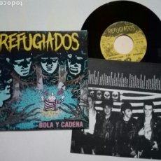 Discos de vinilo: SG: REFUGIADOS - BOLA Y CADENA + CARRETERA FUGAZ (BASATI DISKAK, 1990) - R&R, ROCKABILLY - PAMPLONA. Lote 178050120