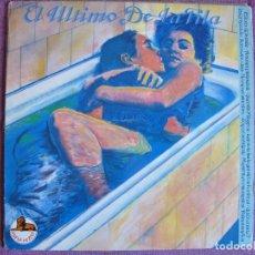 Discos de vinilo: LP - EL ULTIMO DE LA FILA - NUEVA MEZCLA (SPAIN, PDI RECORDS 1987, CONTIENE ENCARTE). Lote 178055412