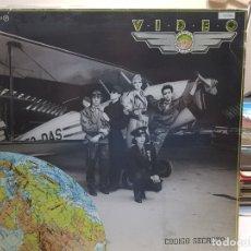 Discos de vinilo: LP-VIDEO-CODIGO SECRETO EN FUNDA ORIGINAL AÑO 1984. Lote 178057030