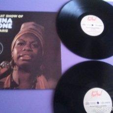 Discos de vinilo: JOYA DOBLE LP. THE GREAT SHOW OF NINA SIMONE LIVE IN PARIS.SELLO FESTIVAL ALBUM 167.CODE MU 222.. Lote 178057045