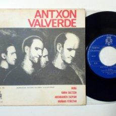 Discos de vinilo: (LEER DESCRIPCIÓN) ANTXON VALVERDE - HURA + GARIA SALTZEN + 2 (DISCOS BCD, 1971) - CON DEFECTO -. Lote 178062430