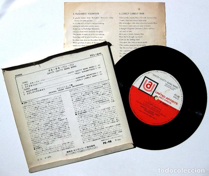Discos de vinilo: Soundtrack - Chitty Chitty Bang Bang - EP United Artists 1969 Japan (Edición Japonesa) BPY - Foto 2 - 178118617