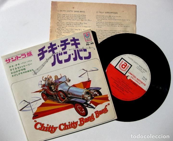 SOUNDTRACK - CHITTY CHITTY BANG BANG - EP UNITED ARTISTS 1969 JAPAN (EDICIÓN JAPONESA) BPY (Música - Discos de Vinilo - EPs - Bandas Sonoras y Actores)