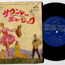 Discos de vinilo: SOUNDTRACK (JULIE ANDREWS) - THE SOUND OF MUSIC - EP VICTOR 1965 JAPAN (EDICIÓN JAPONESA) BPY. Lote 178119285