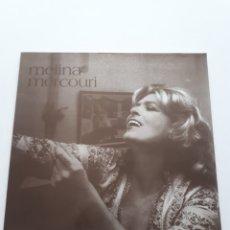 Discos de vinilo: MELINA MERCOURI - MELINA MERCOURI - ORIGINAL GATEFOLD POLYDOR SPAIN 1972 - DISCO MINT!!. Lote 178119563