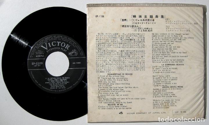 Discos de vinilo: Summertime (Rossano Brazzi) / The Barefoot Contessa (Katyna Ranieri) - EP Victor 1956 Japan BPY - Foto 2 - 178121888