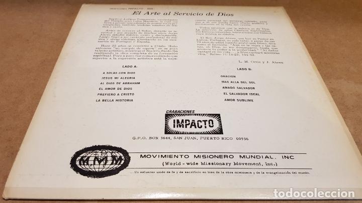 Discos de vinilo: JORGE ABREU / CÁNTICOS ESPIRITUALES / LP - IMPACTO-PUERTO RICO / SIN FECHA / MBC - Foto 2 - 178126502