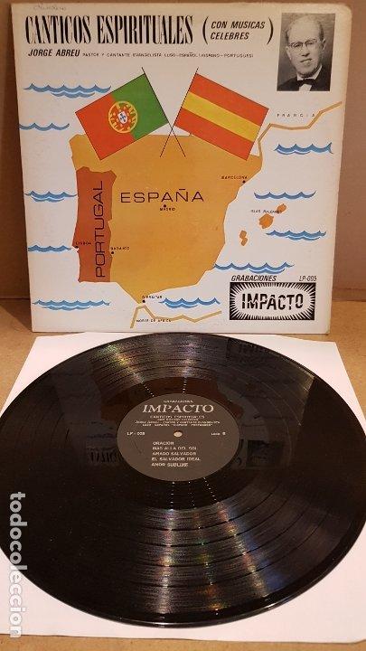JORGE ABREU / CÁNTICOS ESPIRITUALES / LP - IMPACTO-PUERTO RICO / SIN FECHA / MBC (Música - Discos - LP Vinilo - Étnicas y Músicas del Mundo)