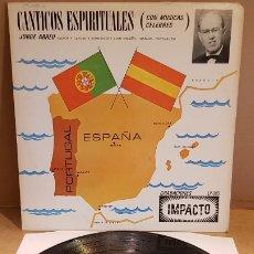 Discos de vinilo: JORGE ABREU / CÁNTICOS ESPIRITUALES / LP - IMPACTO-PUERTO RICO / SIN FECHA / MBC. Lote 178126502
