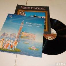 Discos de vinilo: RONDÓ VENEZIANO ODISSEA VENEZIANA LP 1991 ENCARTE. Lote 178131994