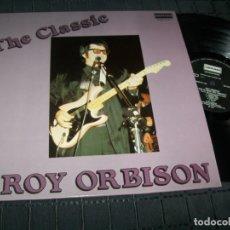 Discos de vinilo: ROY ORBISON - THE CLASSIC ROY ORBISON - 1966 - LP DE DERAM - REEDICION DE 1989 - MUY BUEN ESTADO. Lote 178134045