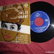 Discos de vinilo: JULIE GRANT EP MUNDO CRUEL 1963 SPA VER FOTOS. Lote 178148515