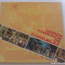 Discos de vinilo: COROS FAMOSOS DE ZARZUELAS VOLUMEN 1 - COLUMBIA 1969. Lote 178178593