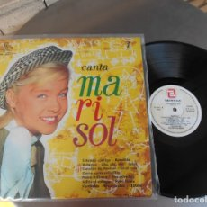 Discos de vinilo: MARISOL-LP UN RAYO DE LUZ-ESPAÑOL 1961. Lote 178182982