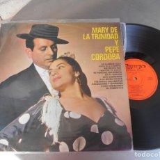 Discos de vinilo: MARY DE LA TRINIDAD Y PEPE CORDOBA-LP LE LLAMAN LOLA. Lote 178184865