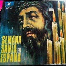 Discos de vinilo: VINILO SAETAS SEMANA SANTA. POR MARÍA VARGAS Y EL CHATO DE LA ISLA. Lote 178198873
