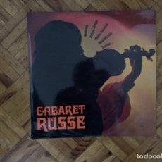 Discos de vinilo: CABARET RUSSE LP - SVS 2789 - . Lote 178201345
