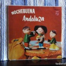 Discos de vinilo: GRUPO CORAL TIPICO 'ALCOR' - NOCHEBUENA ANDALUZA - EP 7' VINILO DE COLOR VERDE 1962 (NUEVO SIN USAR). Lote 178214488